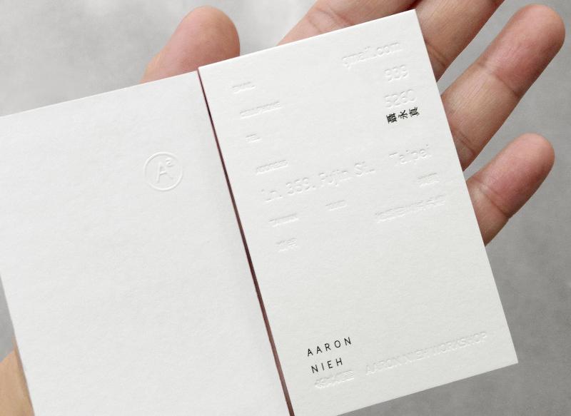 【紙上作業】聶永真:我喜歡特別薄卻很難用的紙張(所以都用不到T_T)