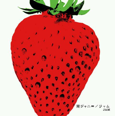 關8 / 果醬 初回限定盤A (CD+DVD)(Kanjani Eight / JAM (CD+DVD Limited Edition A))