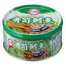 台糖 香筍鮪魚8組/箱(3罐/組)