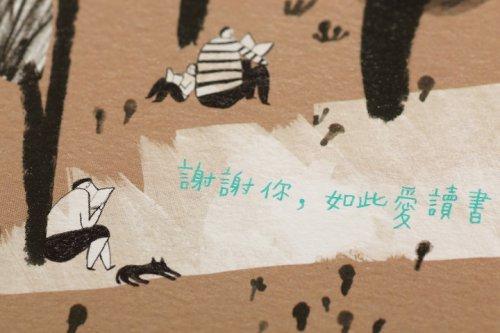 薛慧瑩訪談明信片細節02
