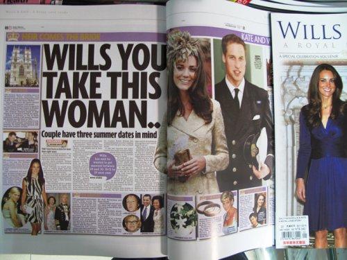 挑好貨3-Wills & Kate