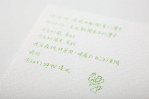 貝果讀書日明信片02