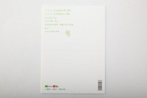 貝果讀書日明信片04