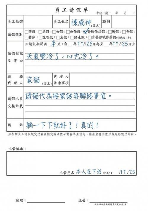 陳威伸今年喜歡的書設計