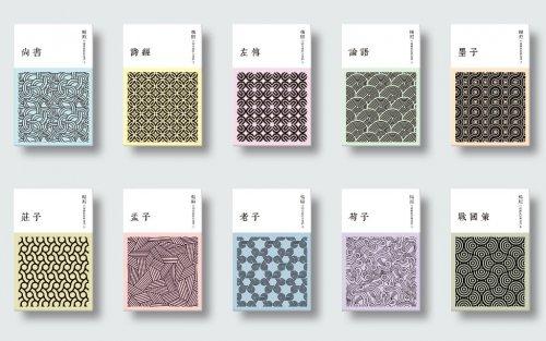 江宜蔚今年喜歡的書設計 -1