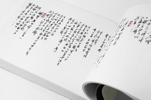 好設計_台灣現代詩手抄本06