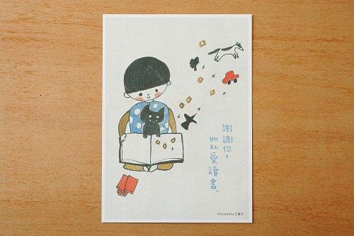 1月讀書日明信片_王春子01