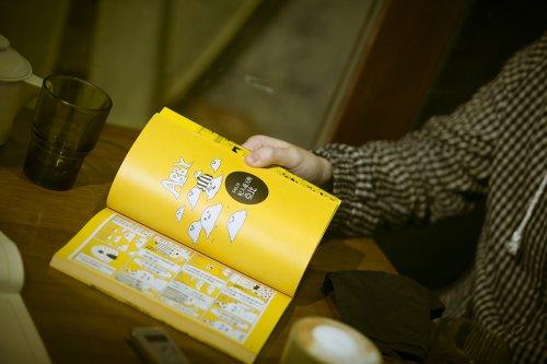 黃色書刊-2