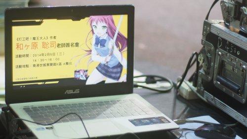 2014動漫節040