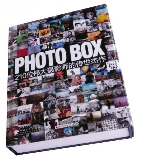 好設計 photo box
