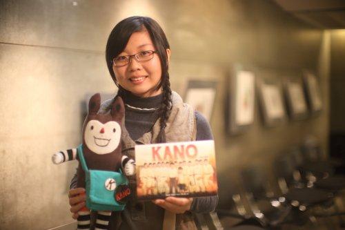 kano陳小雅001