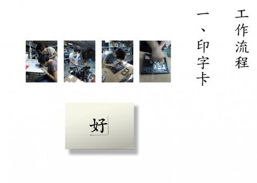 張嘉行-2