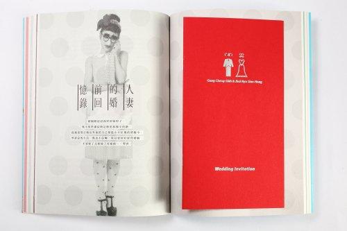 好媳婦國際中文版-5