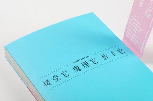 好媳婦國際中文版-8