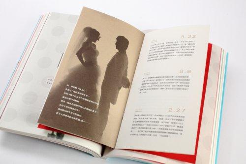 好媳婦國際中文版-9