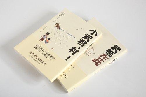 小武君-6