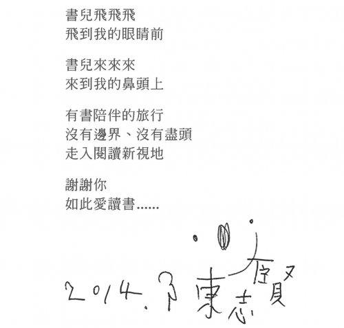 陳志賢-3