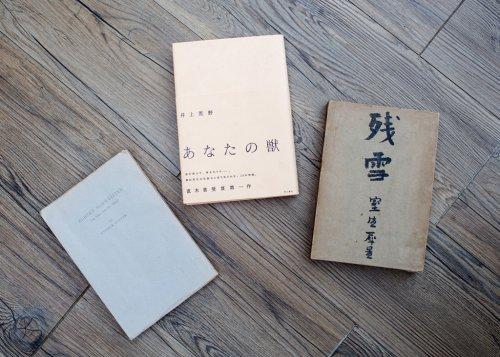 符號╳何佳興-3
