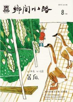 插畫╳王春子-5