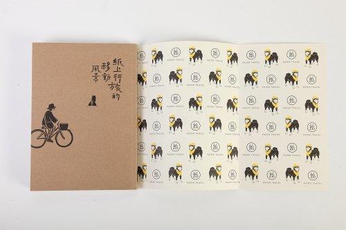 紙上行旅的移動風景-3