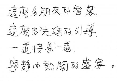 【11月讀書日】畫家曹俊彥-3