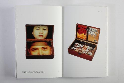 家族盒子-7