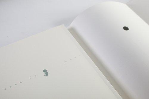 《文稿零頁日記》-3