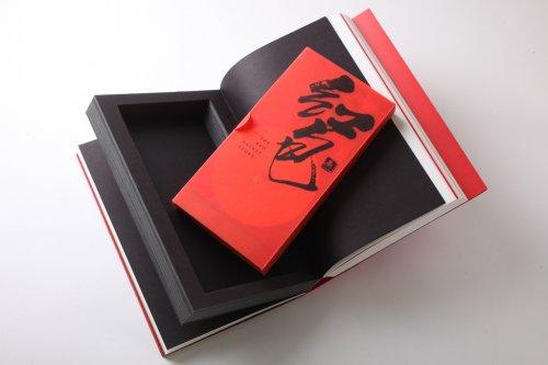 用花紋紙玩出紅包新花樣──近利紙行《紅包》