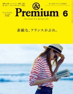 Premium-1