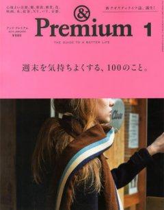 Premium-2