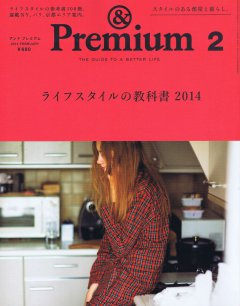Premium-3