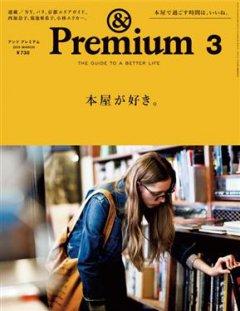 Premium-5