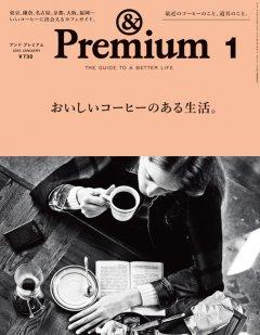 Premium-7