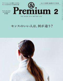 Premium-8