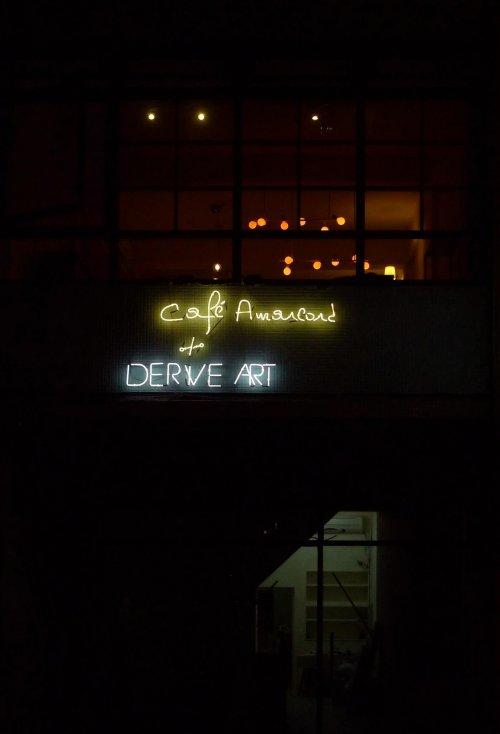 Derive Art