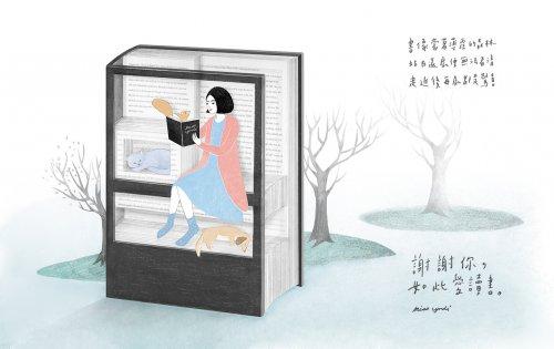 【2月讀書日】插畫家欣蒂小姐-2