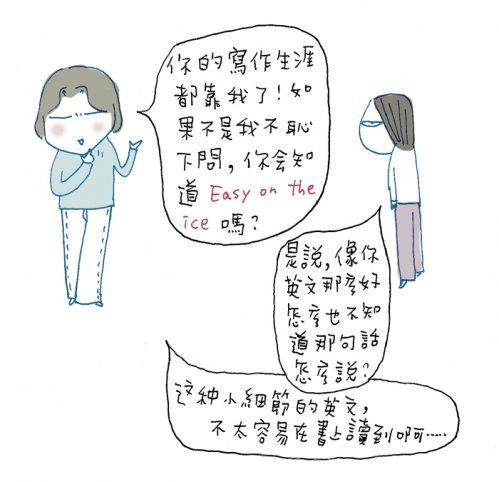 妙筆記9-1