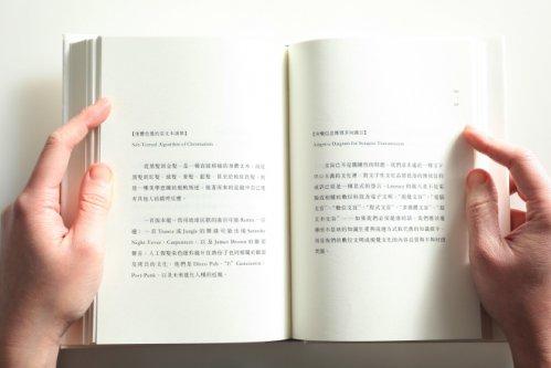 許舜英概念店-2