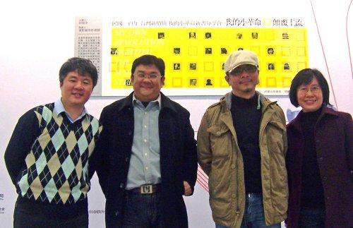 我的小革命:左起何榮幸、高有智、黃哲斌、謝錦芳
