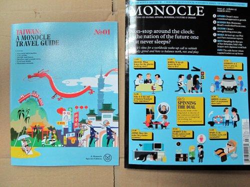 挑12-MONOCLE-1