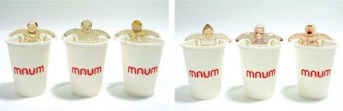 Maum創意茶包1