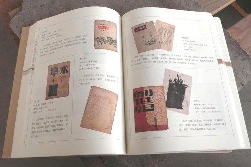 老雜志創刊號賞真-4