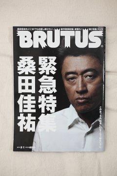 cue-Brutus