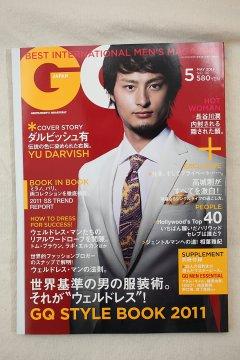 cue-GQ JAPON