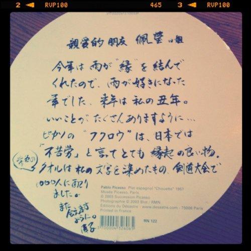 椿tsubaki-6