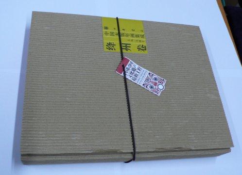 中國木板年畫集成‧絳州卷1