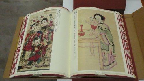 中國木板年畫集成‧絳州卷4