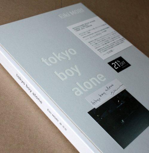 tokyo boy alone-4