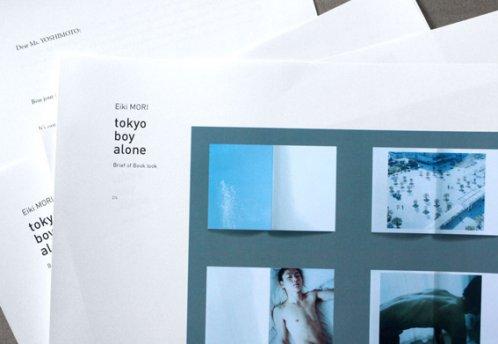 tokyo boy alone-17
