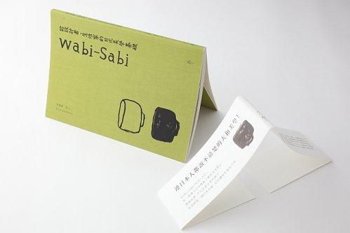 Wabi-Sabi-2